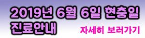 5b665e5c014d08c19609035f4ffa1240_1558484